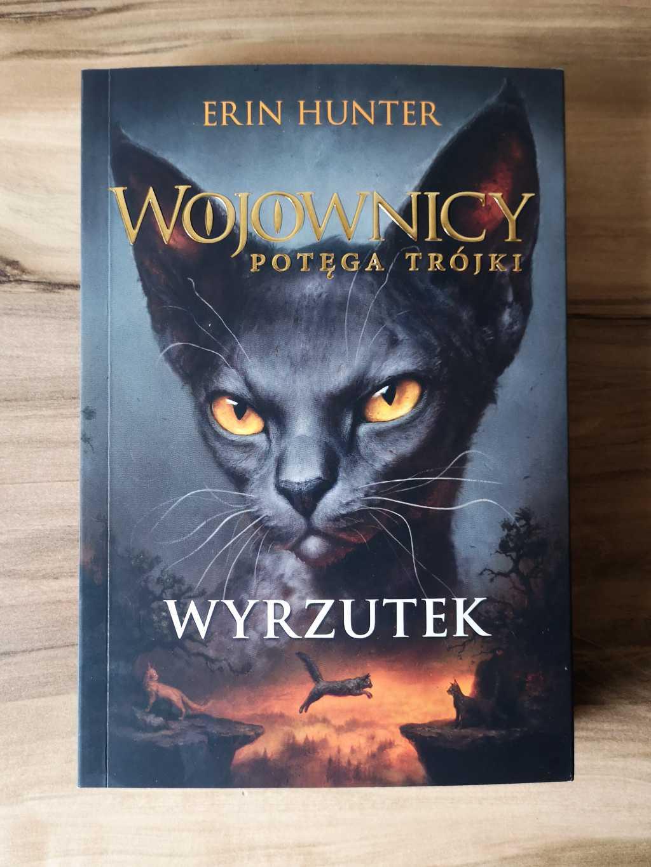 """""""Wyrzutek"""" Erin Hunter"""